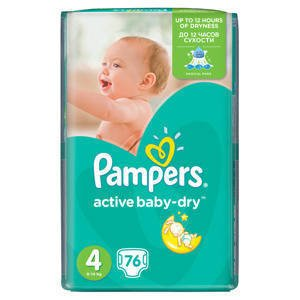 Pampers Pants Diapers 6 Extra Large 19 Pieces Online